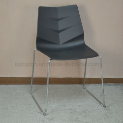 Modern Plastic Chair for Cafe, Bistro, Kitchen, Visitor, Office (SP-UC508A)