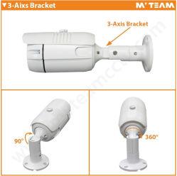 Wholesale Outdoor Bullet Ahd Camera Buy From China CCTV Supplier (MVT-AH17)