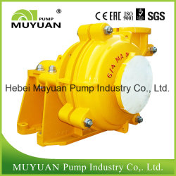 Heavy Duty High Efficiency Mine Dewatering Slurry Pump
