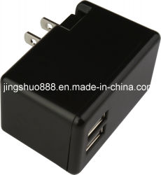 Wholesale Dual USB Wall Charger (AC-IP5-027)