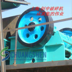 Mining Equipment, Jaw Crusher,