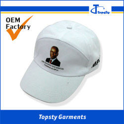 83750a59 Customized White Polyester Promotional Caps for Campaign, Election Cap,  Voting Caps