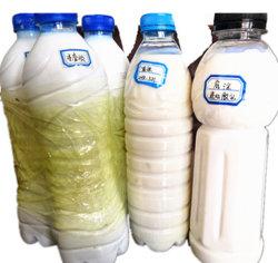 Liquid Styrene Butadiene Latex for Cement