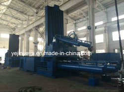 Ydt-400 Automatic Waste Car Baler (25 years factory)