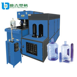 5 Gallon Water Bottle Semi-Auto Pet Blowing Machine