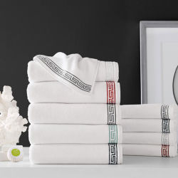 High Quality Egyptian Cotton Terry Greek Border Towel Set