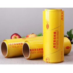 Household PE Stretch Transparent Cling Film Food Grade PVC Wrap Film Plastic Products