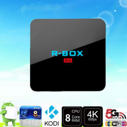Wholesale 2016 Newest Android TV Box R-Box S912 Quad Core with Cheapest Price
