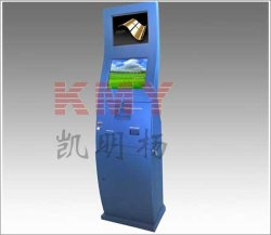 Dual Touchscreen Multi-Functional Payment Kiosk Terminal