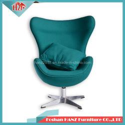 Modern Design Fiberglass Fabric Egg Lounge Leisure Swing Egg Ball Chair