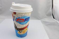 China Flexo Printing Paper Cup, Flexo Printing Paper Cup