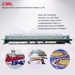 China Tajima Chenille Embroidery Machines Tajima Chenille