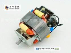 Single Phase Universal Electric AC Motor with Copper Phenolic Commutator