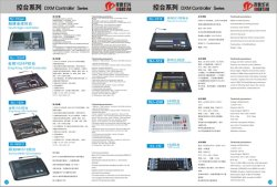 Stage Controller King Kong 1024 DMX Lighting Controller
