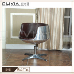 Aluminum Leather Rotary Swirl Chair Relaxing Office Executive Chair Factory