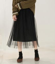 2018 Hot Saling Lady Net Yarn Double Half Skirt