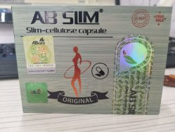 Weight Loss Slimming Capsule Ab-Slim Works Significantly