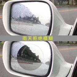 SILIA Car Rear Mirror Protective Film Anti Fog Window Clear Rainproof Rear View Mirror Protective Soft Film Auto Accessories 100MM*150MM