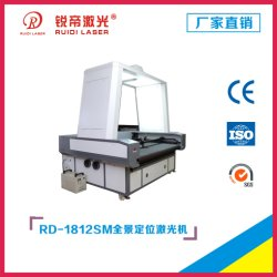 1812 Sccd CCD Large Format Laser Cutting Equipment /SLR Digital Camera Auto Feeding Locating /Sports Clothing/Banner/Flag/Swimsuit/Underwear
