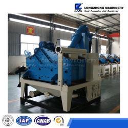 Slurry Treatment System with High Mud Handling Capacity