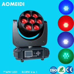 Stage Lighting Effect 2 Pieces China Moving Head Wash 7*12w Rgbw Led Dmx Stage Lighting For Party Dj Durable In Use