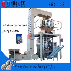 Food Packing Machine for Russian Chocolate Candies