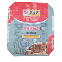 Wholesale Paper Bag for Cement Milk Powder Chemical Packing Bag
