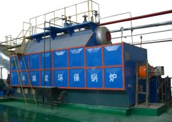 New Technology Clean Fuel Coal Water Slurry Boiler