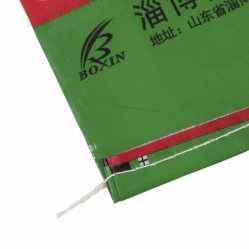PP Woven Rice Wheat Bag with OPP Lamination