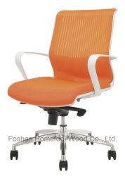 Factory Direct Make High Quality Office Mesh Swivel Computer Chair (HF-M22B)