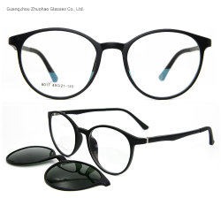 49109ac684b8 Fashion Style Factory Custom Magnetic Tr90 Optical Frames Clip on Sunglasses  for Men Women