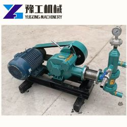 Electric Single Cylinder Piston Cement Slurry Mud Grout Pump