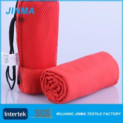 Microfibre Gym Quick Dry Towels/ Double Side Brushed/High Water Absorbed Towels