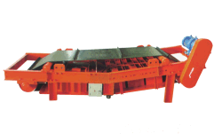 Btk Iron Magnetic Separator/Remover for Sintered Ore. )