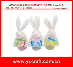 Wholesale ornament box china wholesale ornament box manufacturers easter decoration zy15y356 1 2 3 easter festival gift ornament craft negle Image collections