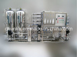Industrial Stainless Steel Waste Water Treatment Plant