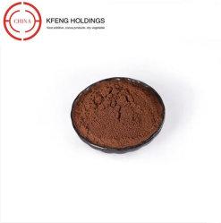 Natural Cocoa Powder -Food Additives Natural Cocoa Powder