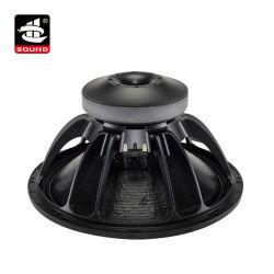 15 Inch 500W Professional Loudspeaker Woofer PAL-1515