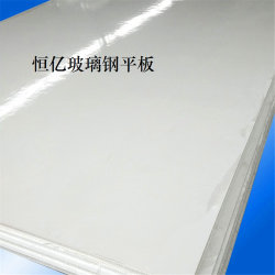 Gloss Gel-Coat FRP Sheet as Linear for RV and Trailer