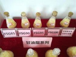 Fsg Rosin Glycerol Ester Tackifying Resin Series Used in Hot Melt Adhesive, Pressure Sensitive Adhesive