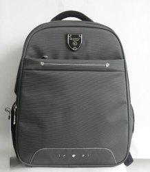 Wholesale Book Bag, Wholesale Book Bag Manufacturers