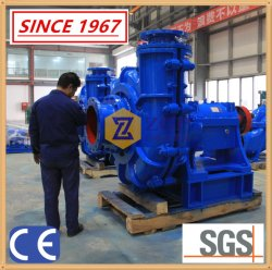 Heavy Duty High Pressure Metal Lined Centrifugal Sludge Slurry Pump