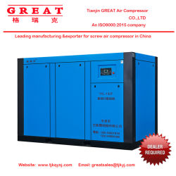 2018 Best Price! 7-13bar Electric Mute Stationary Industrial Rotary Twin Screw Air Compressor