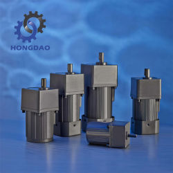 15W-400W 1350rpm AC Brake Gear Motor for Mechanical Wholesale Price-E