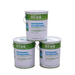 K11 Polymer Modified Cement Waterproof Slurry Construction Waterproofing Material Water Based Waterproof Coating