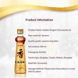 Wholesale 100% Edible Oil Soybean Pure Sesame Oil Edible Vegetable Oil