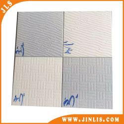China 200x200 Ceramic Tile, 200x200 Ceramic Tile Manufacturers ...