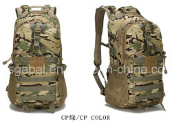600d Oxford Army Military Tactical Gear Sports Travel Knapsack Bag