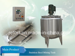 200L Electric Cheating High Speed Mixing Tank
