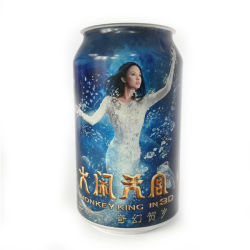 Aluminum Can Wholesale Supplier Price of 12oz Can